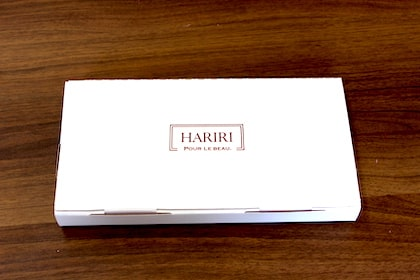 HARIRIのパッケージ