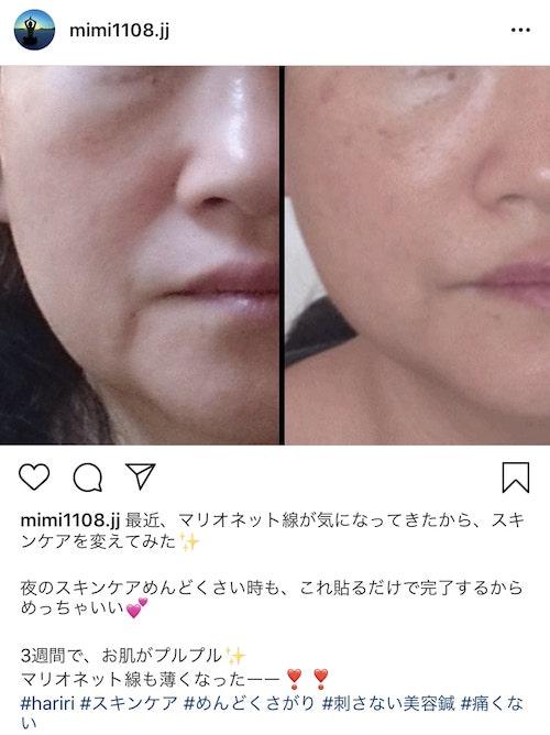 マリオネットライン②
